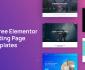 Free Elementor Landing Page Template